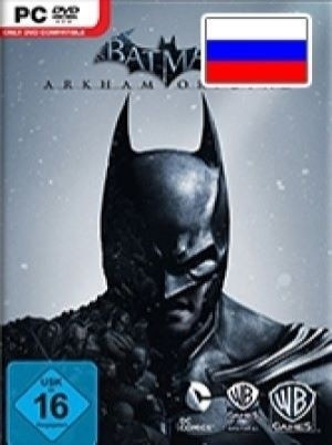 Batman: Arkham Origins Multisprachig RU Version (PC)